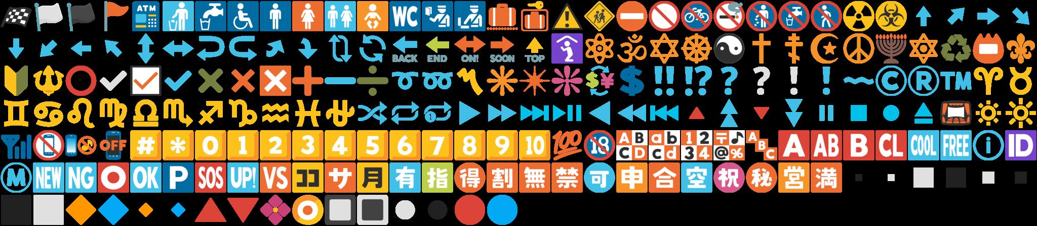 briar-android/src/main/assets/emoji_symbols.png