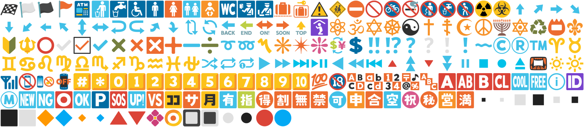 briar-android/assets/emoji_symbols.png